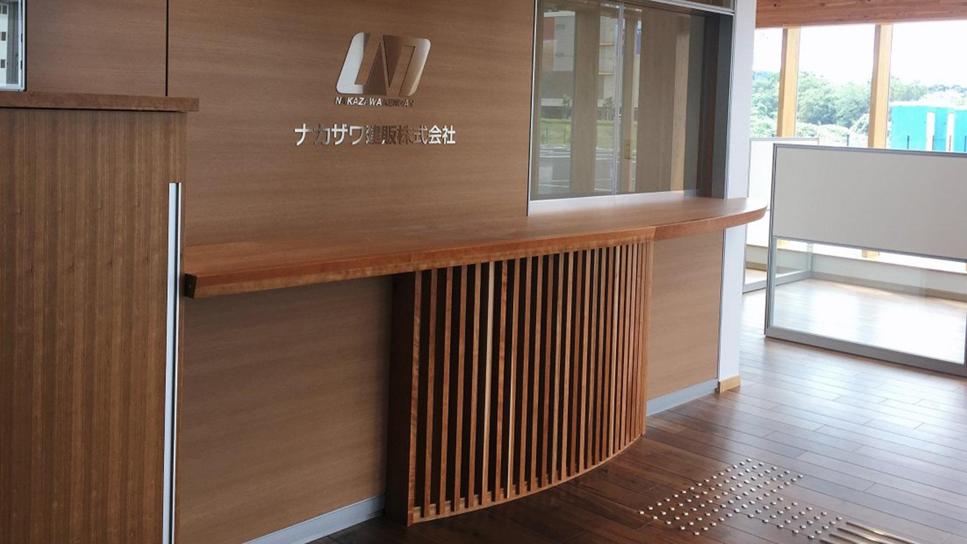 別注家具製作と空間デザインの樋浦|神戸市北区